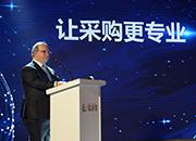 通用電氣集團公司副總裁、中國區供應鏈總裁史蒂夫·梅薩羅斯文先生發表演講