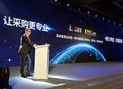 西門子(中國)有限公司副總裁、戰略發展部總經理馬丁·克萊雷爾發表演講