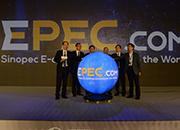 易派客暨國際業務平臺(www.epec.com)正式啟動