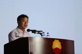中國石油思想政治工作部副總經理孫明旭發布《新時代弘揚石油精神調研報告》