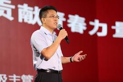 曹波:服務主業發展 貢獻青春力量