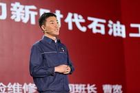 曹寬:做勇于創新創造的新時代石油工人