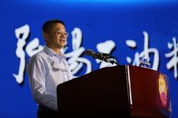 國資委宣傳局副局長董朝輝演講