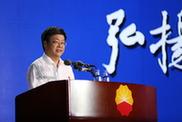 中國石油黨組副書記、副總經理徐文榮致辭