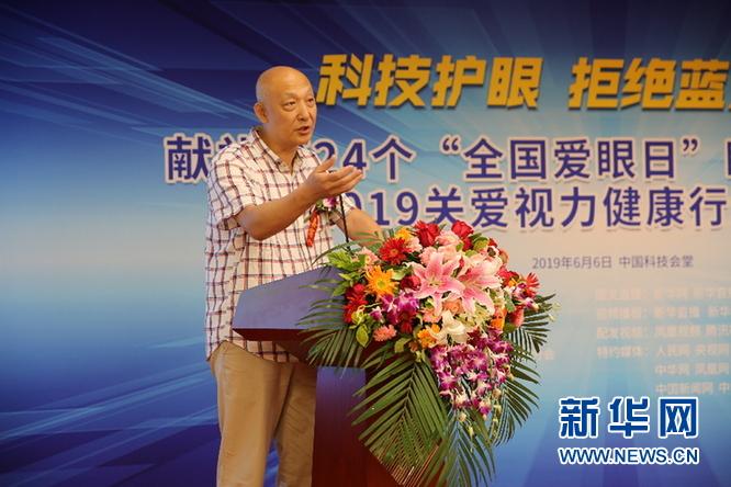 科技部中國科學技術發展戰略研究院科研組織管理辦公室主任 李津