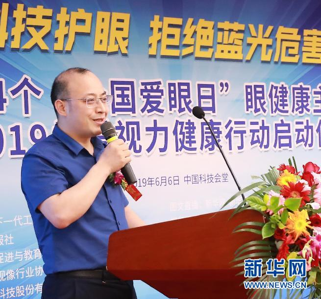 中國改革報社民生部主任 王志