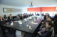 故宮十大珍寶瓷專家研討暨新聞發布會