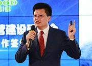 特銳德董事長于德翔致辭