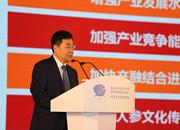 環球醫藥控股集團董事局主席兼CEO殷允錄發言