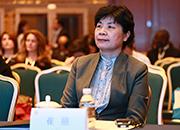 國家衛生計生委副主任崔麗出席