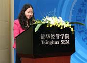 中國銀監會非銀行金融機構監管部主任毛宛苑