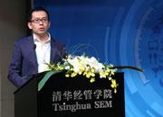 清華大學中國與世界經濟研究中心研究員張鵬教授