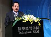 中國人民銀行金融研究所首席研究員鄒平座
