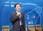 清華大學中國與世界經濟研究中心研究員王紅領教授