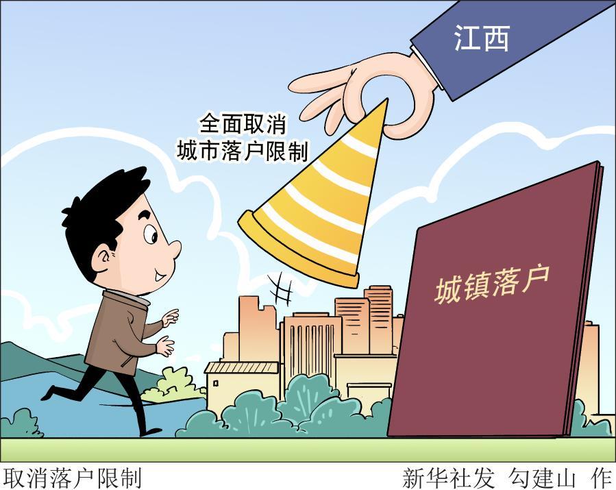 江西人口流失_江西由盛到衰的县城,失去了航运优势,人口流失约9万,令人感叹