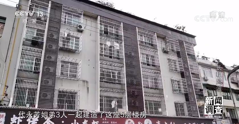 长租公寓爆雷的新闻接连出现 如何从源头规避爆雷风险?