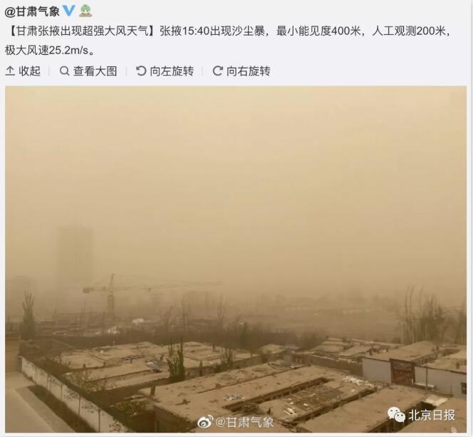 巨型沙墙吞噬城镇,多地发沙尘暴黄警!后天抵达北京,阵风可达7级