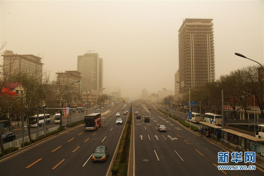 (环境)北京出现大风沙尘天气