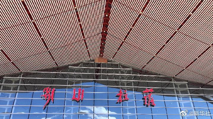 拉萨贡嘎国际机场T3航站楼竣工