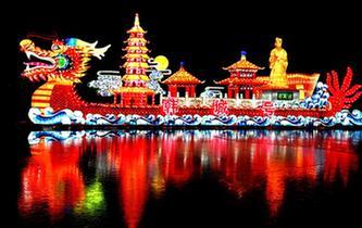 """""""一帶一路""""國際燈光節在陜西韓城舉行"""