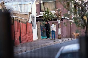 智利瓦爾帕萊索以西發生地震