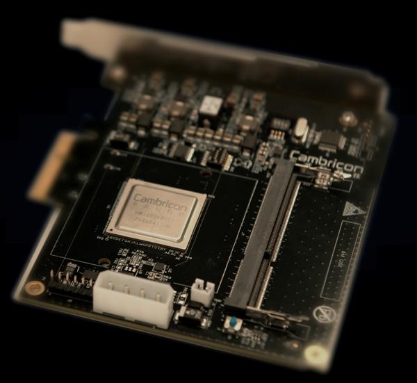 新一代人工智能芯片發布 未來3年覆蓋10億臺智能終端