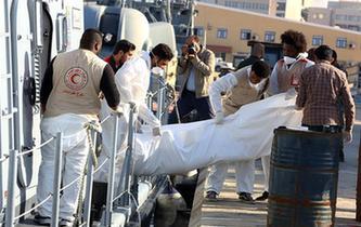 利比亞西部海域31名偷渡者溺亡