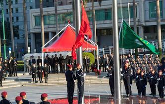 澳門特區政府舉行升旗儀式慶祝澳門回歸祖國18周年