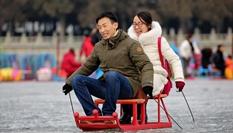 北京:頤和園裏滑冰樂