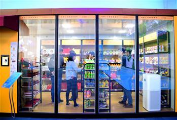 """體驗""""無人值守智慧零售超市"""""""