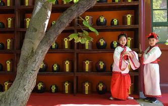 北京八大處茶文化節再現傳統封茶大典