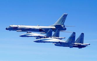 人民空軍多型戰機雙向繞飛臺島巡航