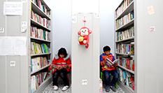 公益圖書室讓城中村兒童樂享閱讀