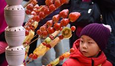 青島傳統糖球會開幕