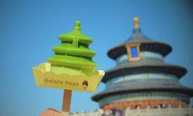 重庆提出围绕产业链配置创新链 力促五成企业设研