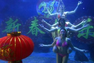俄羅斯水下芭蕾福州賀新春