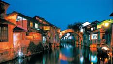 燈光璀璨夜上海風景如畫