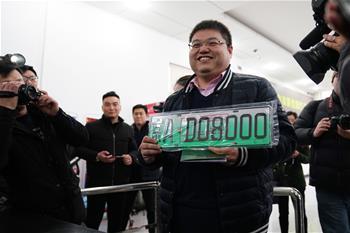 北京啟用新式新能源車號牌