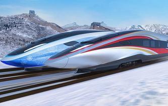 京張高鐵智能動車組眾創設計結果公布