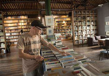一個人的書店