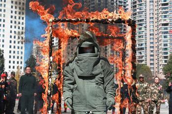全民學消防 安全記心中