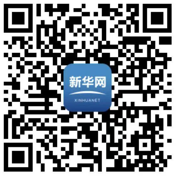 甘肃省医疗综合监管风暴行动启动