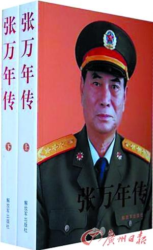 张万年曾参加对越反击战 越军叫嚣活捉张万年