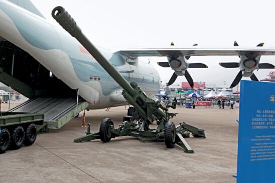 Resultado de imagen para AH-4 chinese