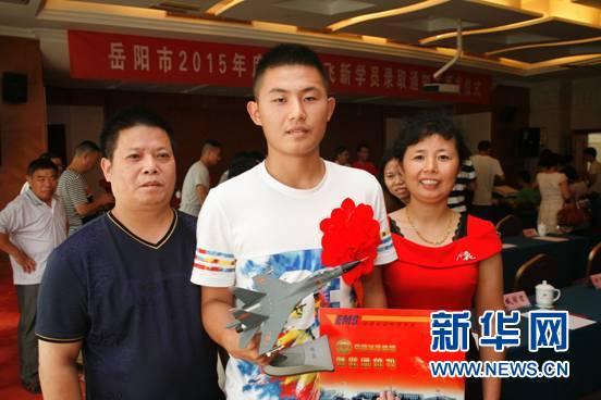 湖南省岳阳市在全国率先举行2015年空军v全国说明文阅读高中图片