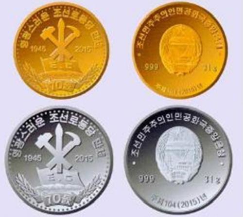 朝鲜发行金银币纪念劳动党建党70周年。