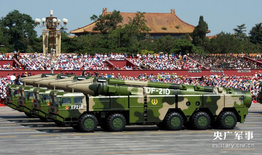 法国阅兵2015_2015年9月3日抗战胜利70周年大阅兵现场,东风-21d导弹接受检阅.