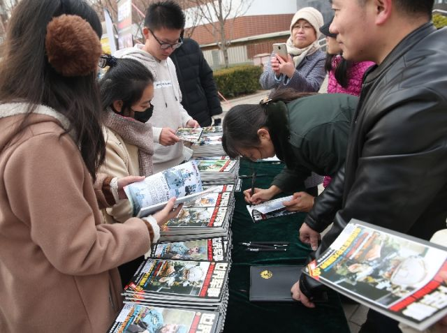 1210005159 15434732544351n - 美食杂志ul class=全国发行量最大军事期刊走