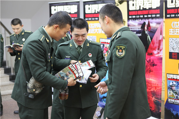 1210018045 15451039210141n - 放军陆军装甲兵侧记世界军事杂志走进解
