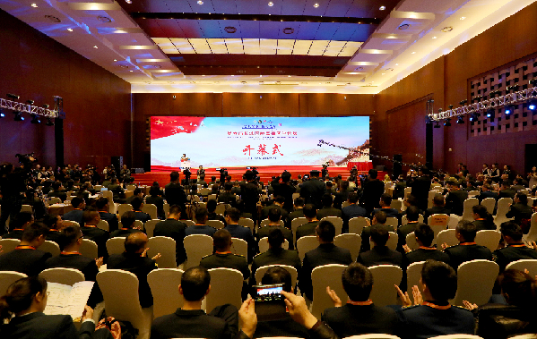 第六届长城国际军事医学论坛在北京举办